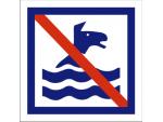 Hundbadförbud